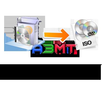 ساخت فایل ایزو (ISO) قسمت اول