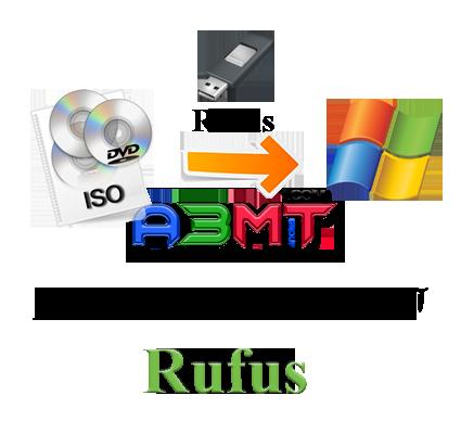 آموزش ساخت فلش بوت ویندوز با استفاده از نرم افزار Rufus